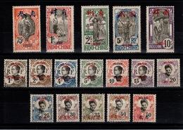 Pakhoi - YV 34 à 50 N* (legere) Complete Avec 49 & 50 Signés Cote 360 Euros - Pakhoï (1903-1922)