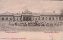 Turkmenistan Station Askhabad, Transcaspian Region - Turkmenistan