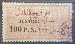 BB1 - Syria 1930 Notarial Revenue Stamp - 100p Orange Justice Ovptd In RED Notarial Fee Horizantally, Unrecorded - Syria