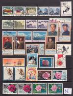 . Repubblica Popolare > 1971 -93  Usati Lotto Di 205 Francobolli - 1949 - ... République Populaire