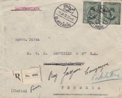 RACCOMANDATA 1932 EGITTO DIRETTA VENEZIA TIMBRO EL ATTARIN-AMBULANTE BRINDISI BOLOGNA-VENEZIA (Z688 - Egypt