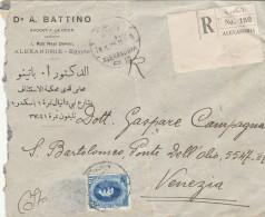 RACCOMANDATA 1925 DA ALESSANDRIA EGITTO A VENEZIA TIMBRI ARRIVO (Z710 - Egypt