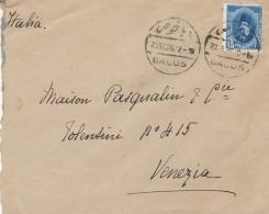 LETTERA 1926 DA EGITTO PER VENEZIA TIMBRO BACO ALEXANDRIA (Z728 - Egypt