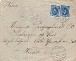 LETTERA 1927 DA EGITTO PER ITALIA TIMBRO ABASSIA VENEZIA (Z736 - Egypt