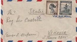 LETTERA 1947 DA CONGO BELGA DIRETTA ITALIA TIMBRO LUKOLELA VENEZIA (Z762 - Congo Belga