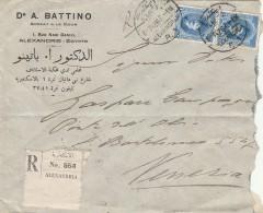 RACCOMANDATA 1926 DA EGITTO PER ITALIA -TIMBRO ALESSANDRIA VENEZIA (Z765 - Egypt
