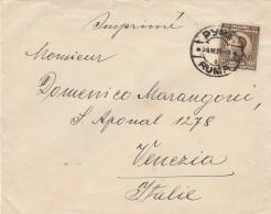 LETTERA ANNI 30 DA REGNO SERBIA CROAZIA PER ITALIA TIMBRO ARRIVO VENEZIA (Z799 - 1931-1941 Regno Di Jugoslavia