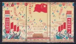 Cina... Repubblica Popolare > 1954 Ann.repubblica Trittico Yv. 1580-82 Us - 1949 - ... Repubblica Popolare