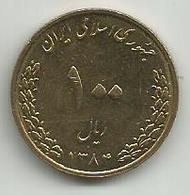 100 Rial 2005. High Grade - Iran