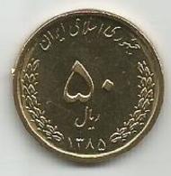 50 Rial 2006. High Grade - Iran