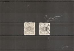Corée ( 16 XXX -MNH- Et Oblitéré) - Korea (...-1945)