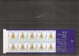 Hong-Kong ( Carnet 919a XXX -MNH) - Hong Kong (...-1997)