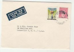 1956 TURKEY COVER Stamps ANTI ALCOHOLISM  Airmail To USA Airmail Label Alcohol Drink Health - 1921-... Republic