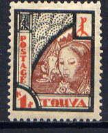TOUVA  - 15* - FEMME MONGOLE - Tuva