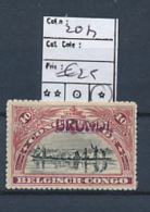 "BELGIAN CONGO RUANDA URUNDI 1916 ISSUE ""HAVRE""BOX 2 COB 20 B PARAFIN GUM - 1916-22: Neufs"