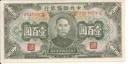 CHINE 100 YUAN 1943 AUNC P J21 - China