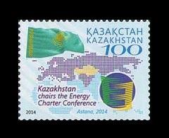 Kazakhstan 2015 Mih. 886 Kazakhstan Chairs The Energy Charter MNH ** - Kazakistan
