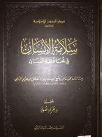 ISLAM -ARABIC  Selametu'l-insan Muhammad Salim Asfahani New Print - Books, Magazines, Comics