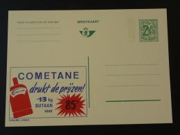 Publibel 2406 Gaz Gas Entier Postal Stationery Card Belgique - Entiers Postaux