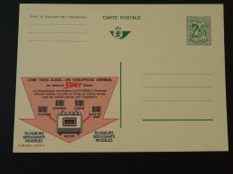 Publibel 2454 Chauffage Poele à Mazout Entier Postal Stationery Card Belgique - Entiers Postaux