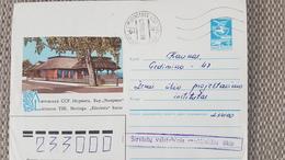 Cover Sent From Širvintai To Kaunas 1985 - Lituania