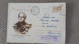 Cover Sent From Kaunas To Šilute 1971 - Lithuania