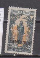 CAMEROUN        N°  YVERT      91  NEUF SANS GOMME       ( SG   1/02 ) - Nuevos