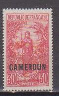 CAMEROUN        N°  YVERT      92  NEUF SANS GOMME       ( SG   1/02 ) - Nuevos