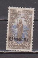 CAMEROUN        N°  YVERT      93  NEUF SANS GOMME       ( SG   1/02 ) - Nuevos