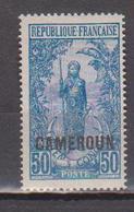 CAMEROUN        N°  YVERT      96  NEUF SANS GOMME       ( SG   1/02 ) - Nuevos