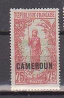 CAMEROUN        N°  YVERT      97  NEUF SANS GOMME       ( SG   1/02 ) - Nuevos