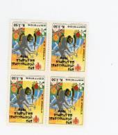 Angola-1980-Unicef-rose-1     Valeur En Bloc De 4***MNH - Angola
