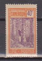 CAMEROUN        N°  YVERT      117    NEUF SANS GOMME       ( SG   1/03 ) - Nuevos