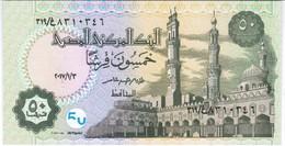 Egypt - Pick 76b - 50 Piastres 2017 - Unc - Egitto