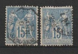 MiNr. 83  Frankreich.Freimarke: Allegorien. - 1876-1898 Sage (Type II)