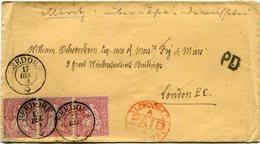 SUISSE LETTRE DEPART SEEDORF 17 DEC 73 POUR LA GRANDE-BRETAGNE - 1862-1881 Helvetia Assise (dentelés)