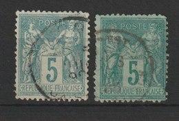 MiNr. 84 II  Frankreich. Freimarke: Allegorien. - 1876-1898 Sage (Type II)
