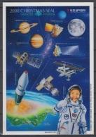 South Korea 2008 Christmas Seal, Space, Satellite, Rocket, Saturn, Jupiter, Yi So-yeon, Full Sheet - Space