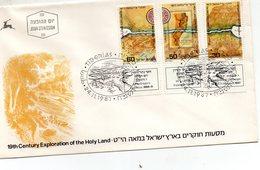 ISRAEL FDC 1ER JOUR 24/11/1987 TIMBRE N° 1017/1018/1019 EXPLORATION DE LA VALLEE DU JOURDAIN - Israel
