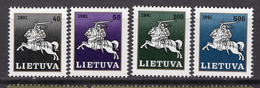 1991 - LITUANIA - LITHUANIA - LITUANIE - LITAUEN -  Mi. Nr. 491/494 - MINT - (0120.6) - Lituania