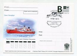 "2014 RUSSIA POSTCARD ""B"" SCIENTIFIC-EXPEDITION SHIP ""ACADEMIC TRESHNIKOV"" RUSSIAN GEOGRAPHIC SOCIETY - Polar Ships & Icebreakers"