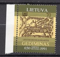 1991 - LITUANIA - LITHUANIA - LITUANIE - LITAUEN -  Mi. Nr. 488 - MINT - (0120.7) - Lituania