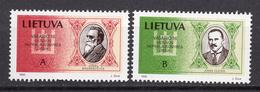 1994 - LITUANIA - LITHUANIA - LITUANIE - LITAUEN -  Mi. Nr. 548/549 - MINT - (0120.7) - Lituania