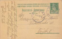 Yugoslavia - Stationery Novska Ispostava 1947 - Ganzsachen