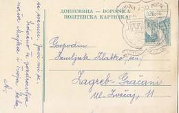 Yugoslavia - Stationery 250 Years Of Post In Varazdin 1716-1966 - Ganzsachen