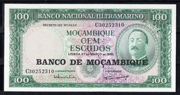 Mozambique 1976.  100  ESCUDOS. BILLETE ANTERIOR SOBRECARGADO. NUEVO SIN CIRCULAR. PICK Nº 117    B1262 - Mozambique