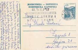 Yugoslavia - Stationery Sarajevo 1966 Astro Kekec Krema I Sapun - Ganzsachen