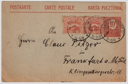 """1920, Seltener Stp. """" Halbendorf """" , #a997 - Deutschland"""