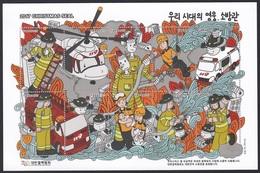 South Korea 2017 Christmas Seal, Tuberculosis, Firefighter, Fireman, Fire Brigade, Pompiers, Pompier, Full Sheet - Corea Del Sur