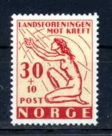 1953 NORVEGIA SET MNH ** - Norvegia